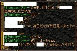 201304260049252bd.jpg