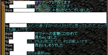 201304281840066aa.jpg