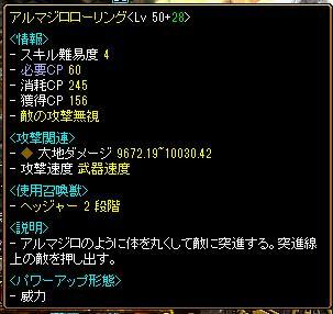 2013050414130460b.jpg