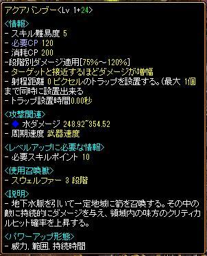 20130505180049608.jpg