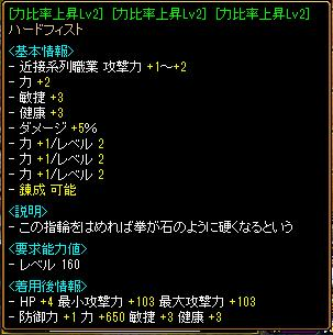 201305052154122f0.jpg