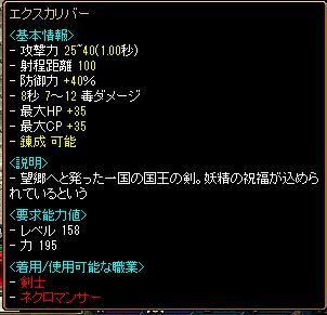 2013051001141617d.jpg