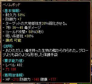 20130515152058f1b.jpg