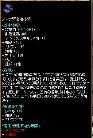20130530183841c30.jpg