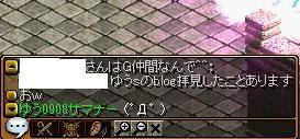 20130601133305304.jpg