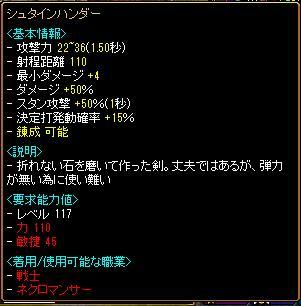 20130601133307c27.jpg