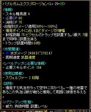 20130614021220fa9.jpg