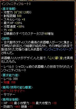 201306211340277d3.jpg
