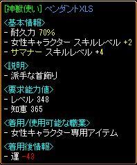 2013070418520467c.jpg