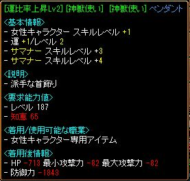 20130727122402c45.jpg