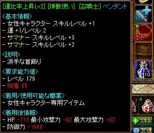20130727122404112.jpg