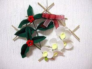 胡蝶蘭と千両