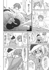 クリスマスお姉ちゃんサンプル02