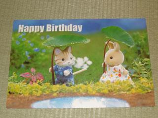 誕生カード2012