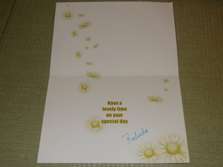 誕生カード2012内側