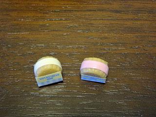 ソフトクリーム屋さんビスケ
