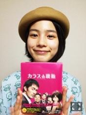 能年玲奈DVD2