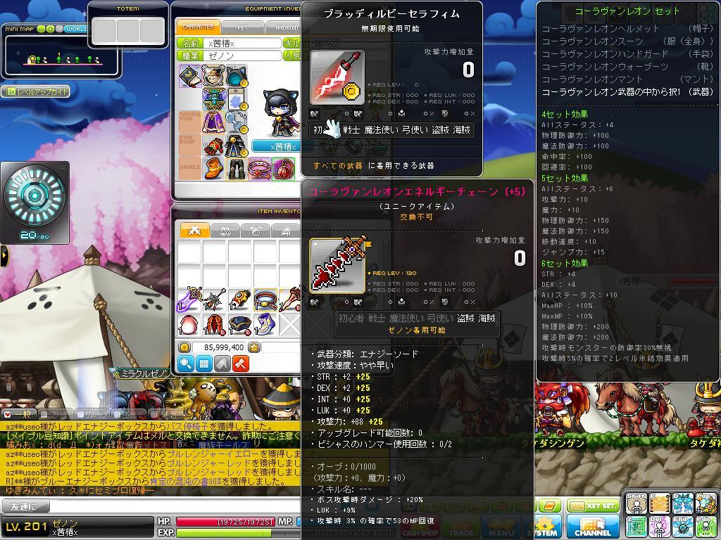 Maple130813_040851.jpg