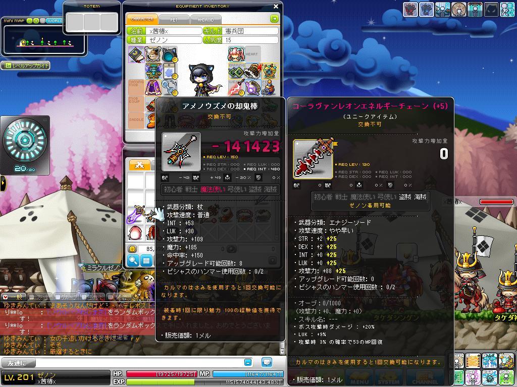 Maple130813_041225.jpg