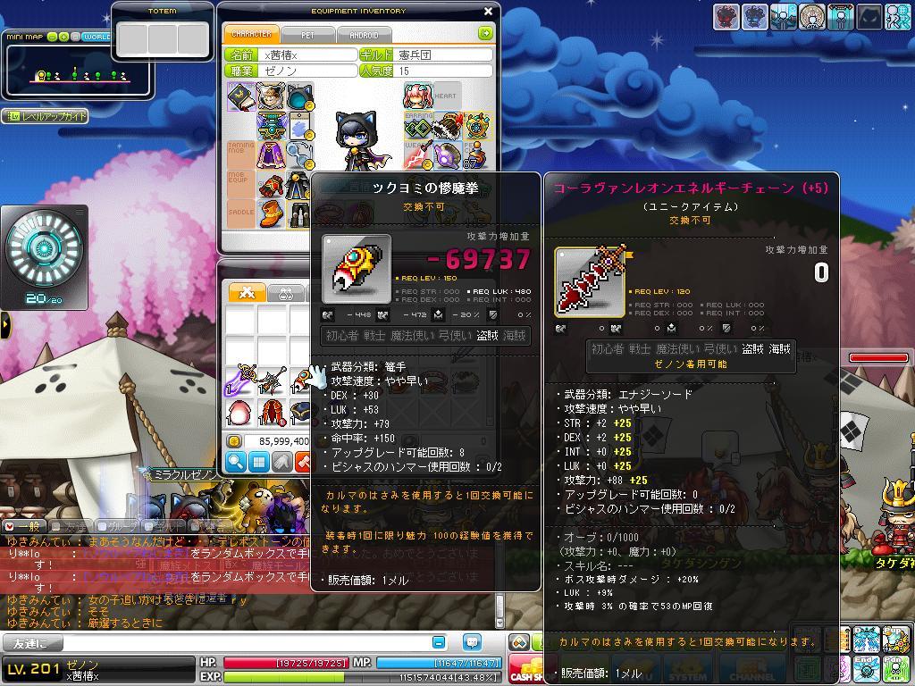 Maple130813_041228.jpg