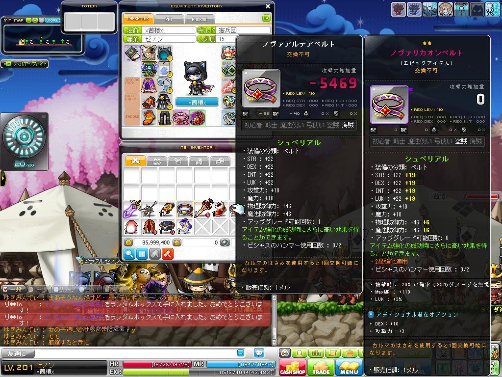 Maple130813_041233.jpg