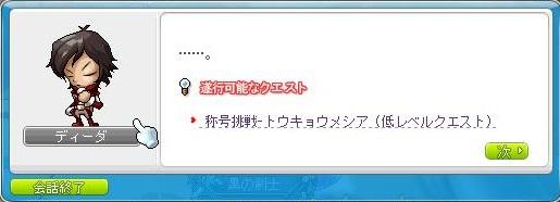 Maple140209_000215.jpg