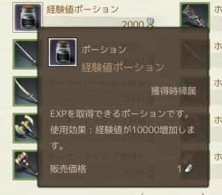 AA20130509-02.jpg