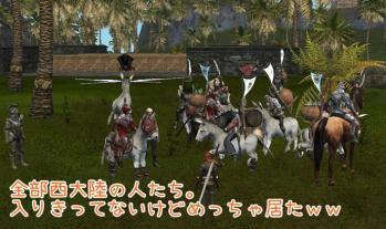 AA20130515-14.jpg