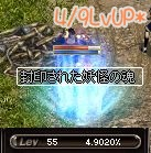 lin20130410-03.jpg
