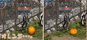 lin20130410-04.jpg