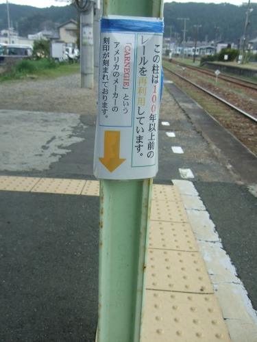 s_1303300583.jpg
