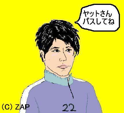 utti00614☆★blog