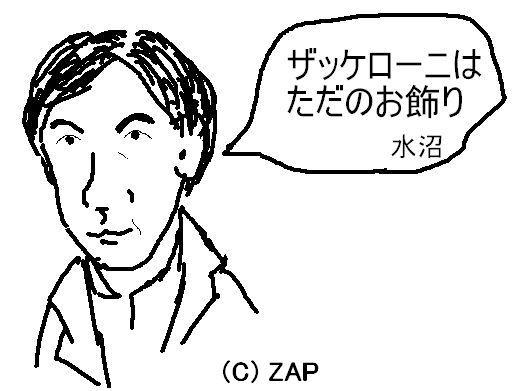 mizuhukidas3★☆