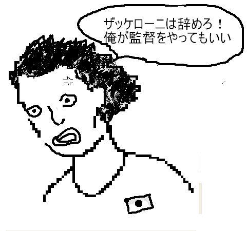 gama009.jpg