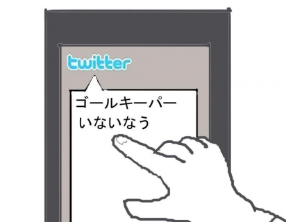 gotokuber0032.jpg