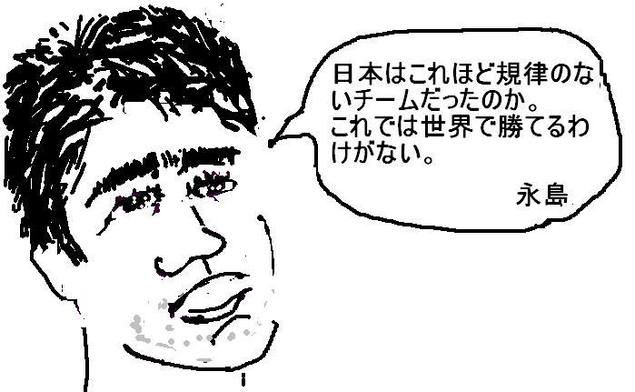 naga0051.jpg