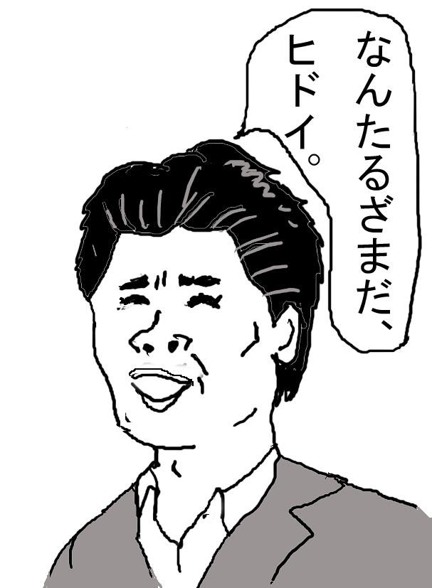 onetouchi002.jpg