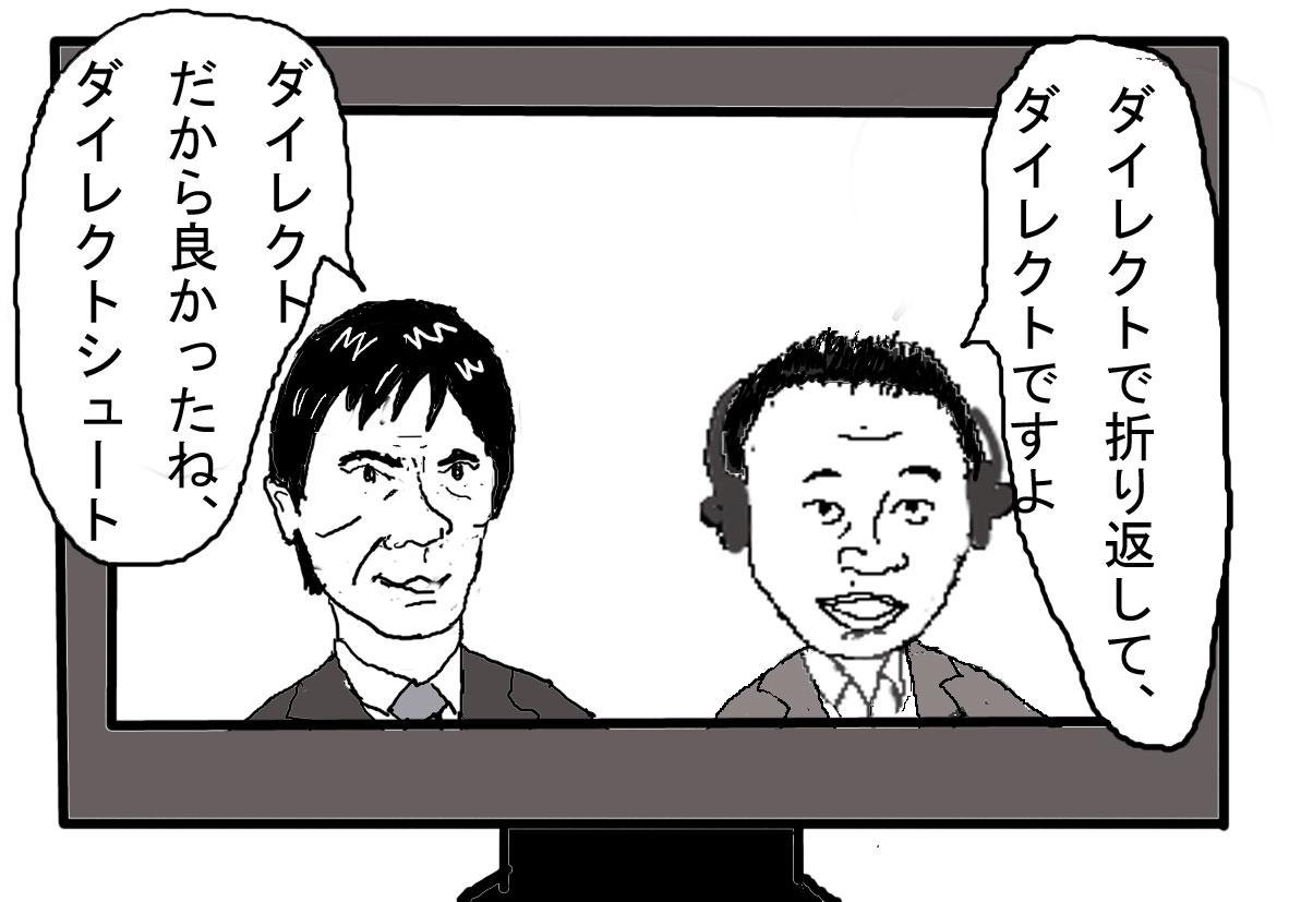 onetouchi003.jpg