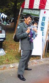 yonemitsuakatyan.jpg