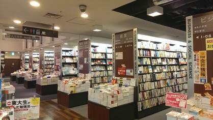 浜松市の谷島屋書店 - 台湾駐在⇒...