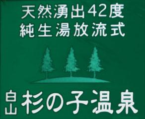logo_20130921155517f89.jpg