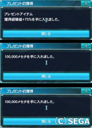 10172_20131017190405bfc.jpg