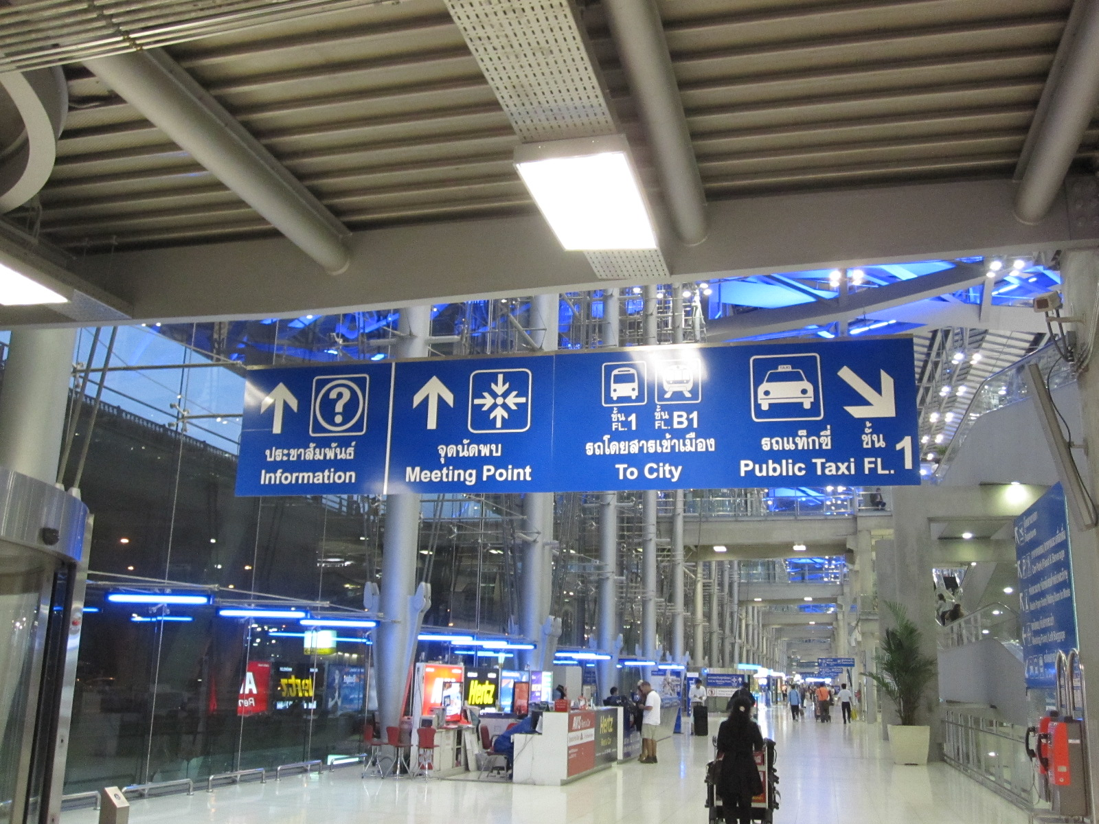空港 タクシー乗り場へ