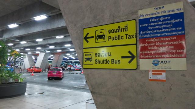 タクシー乗り場への表札