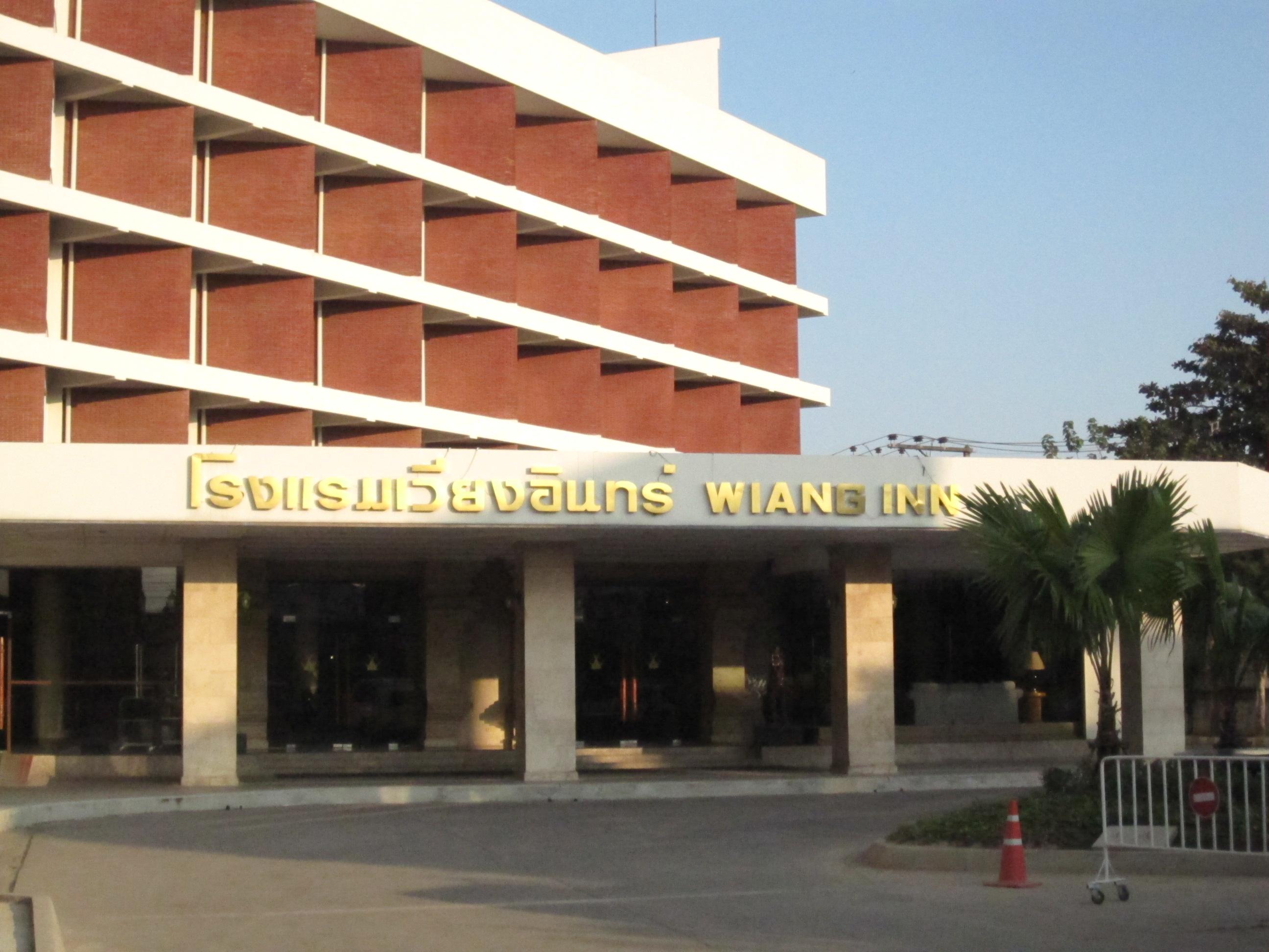 ワイアン イン ホテル6