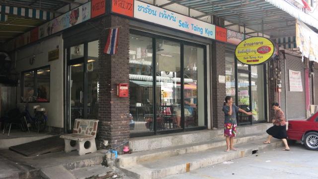 ミャンマー料理店0
