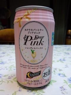 カクテルパートナーディアピンク シャンディスパークル