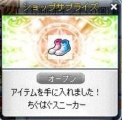 Maple130807_161703.jpg