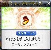 Maple130807_162734.jpg