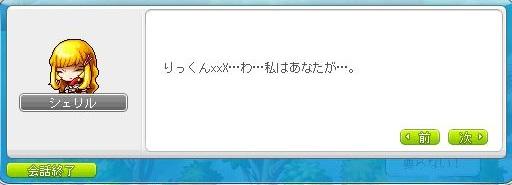 Maple130808_155140.jpg